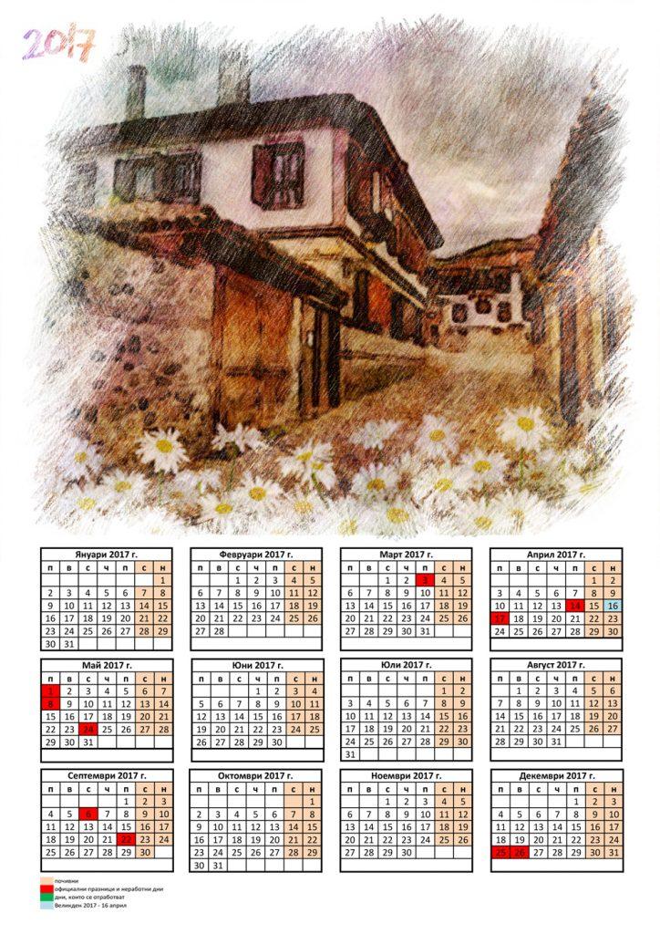calendar-zlatograd-4