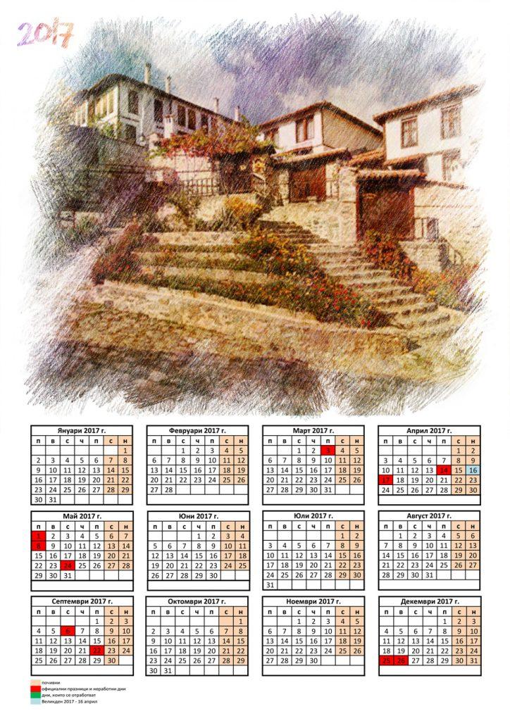 calendar-zlatograd-6