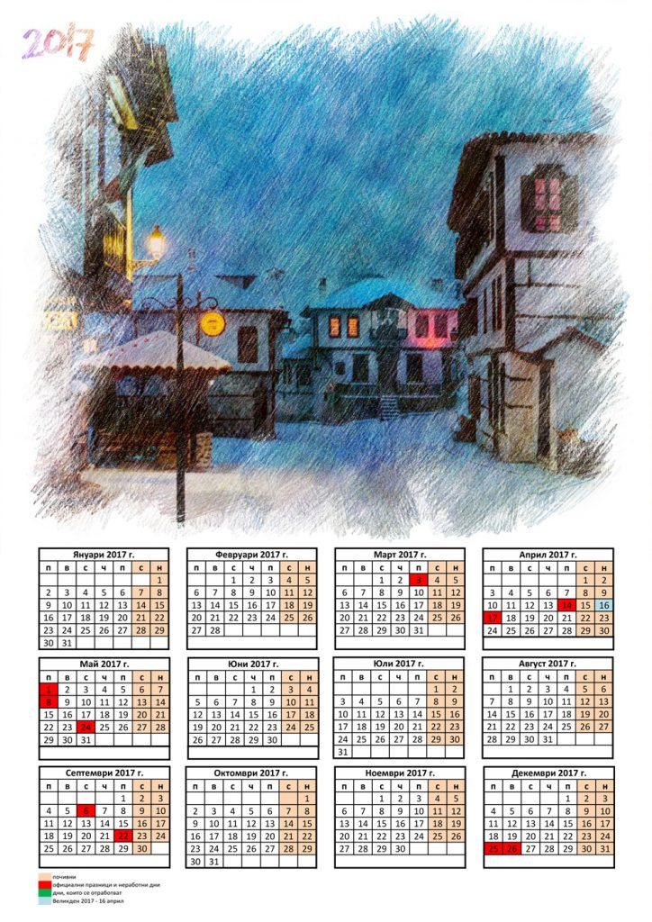 calendar-zlatograd1