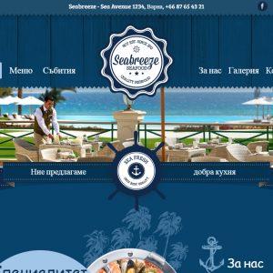 sea-restaurant