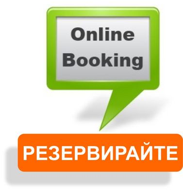 booking []